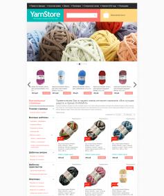 Тема #7: Ткани, шерсть, товары для хобби и рукоделия
