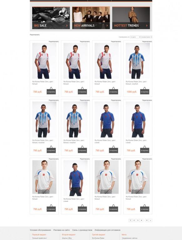 shop05-2