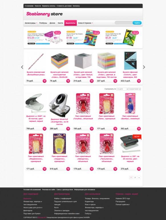 shop11-2