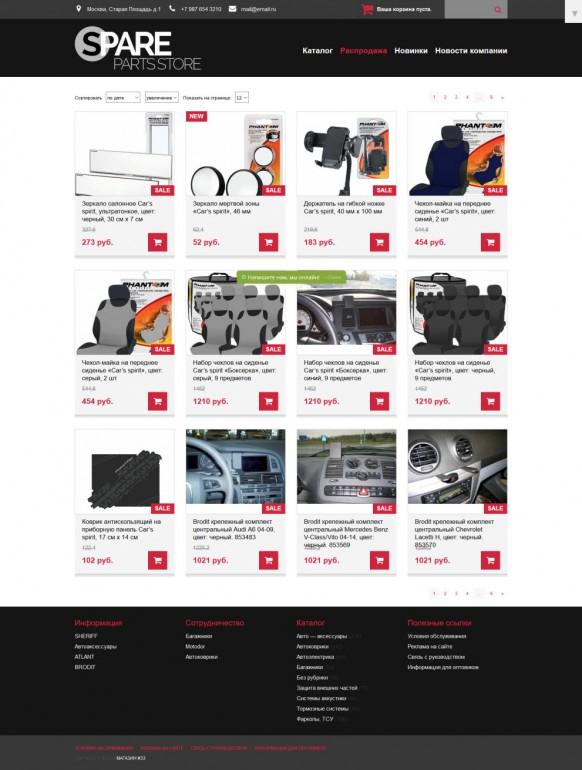 shop33_2