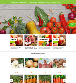 Тема #35: Товары для сада, продукты питания, агротехника, интерьер