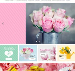 Тема #36: Цветочный магазин, подарки, игрушки, одежда, парфюмерия