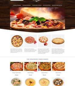 Тема #38: Пицца, суши, роллы, продукты питания, фастфуд