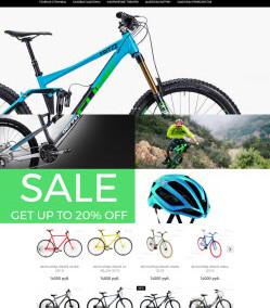 Тема #39: Велосипеды, авто- мото- товары, спорт-товары, аксессуары